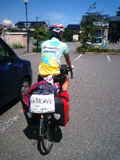 MA330013-0001.JPG